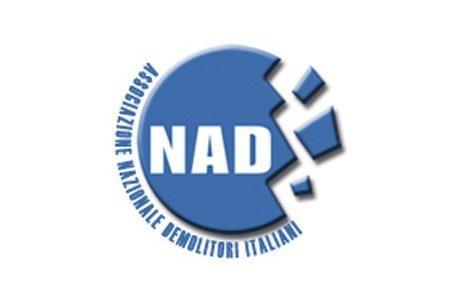 eda_nad_logo_460x300